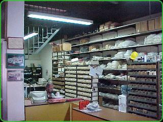 Departamentos de empresas departamento de recursos materiales for Empresas de material de oficina